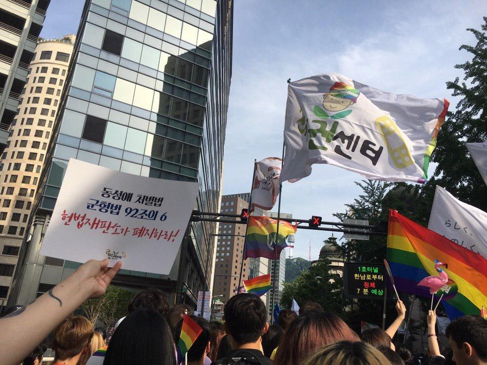 Help 26 Korean Gay Soldiers Fight Legal Battles