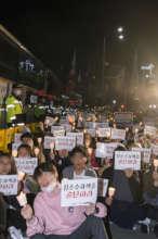 Protesting till night