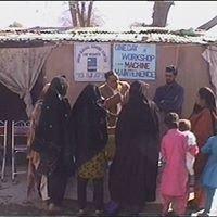GIRLS EDUCATION (Empowerment Through Technology)