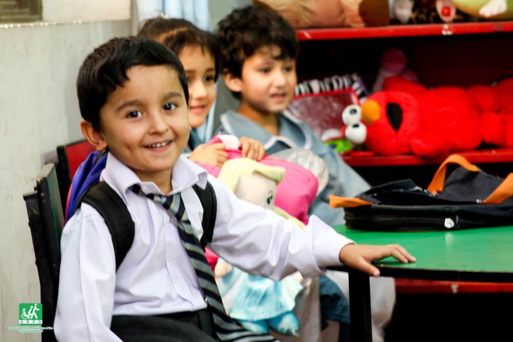 Inclusive School System