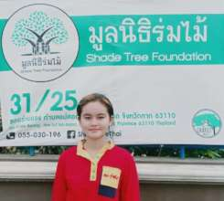 Mee Mee is interning at the Shade Tree Foundation