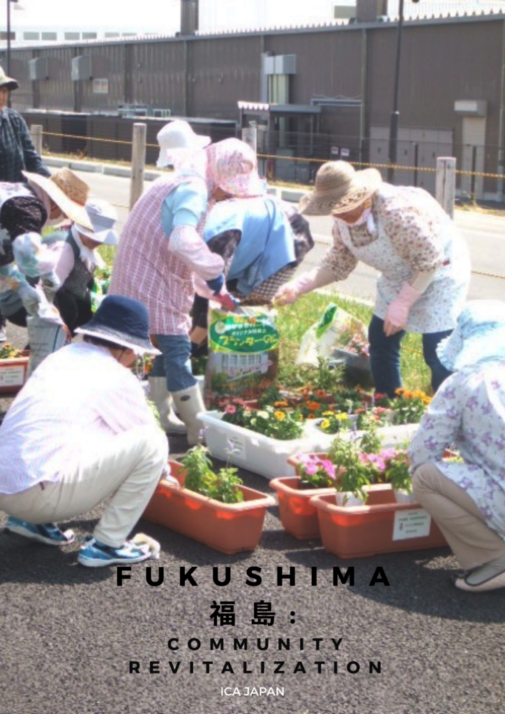 Fukushima: Community Revitalization