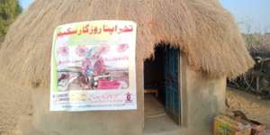 A hut stitching centre for women of Thar