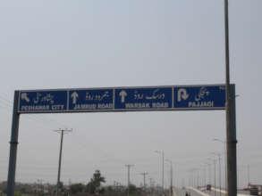Towards Pajjagi Village