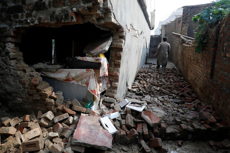 Earthquake relief fund for Pakistan