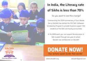 EduSikh - Sponsor a sikh child's education!