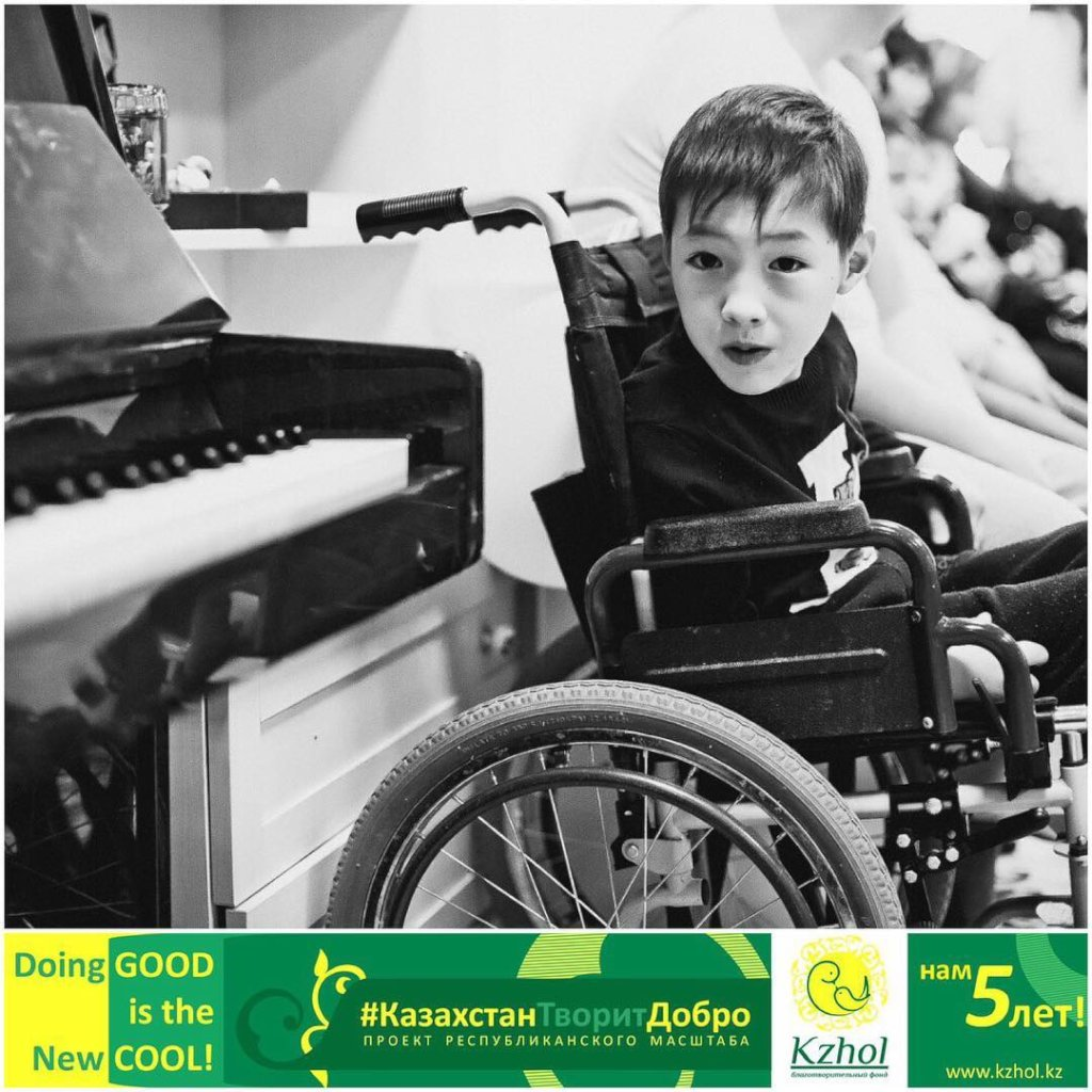 Support 26 000 children with palsy in Kazakhstan
