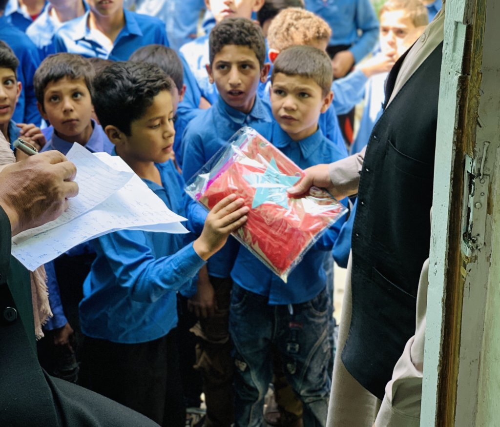School Supplies to the Children of Afghanistan