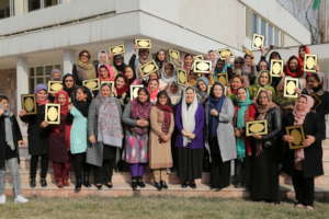 AFG 2019 in-country graduation with first lady