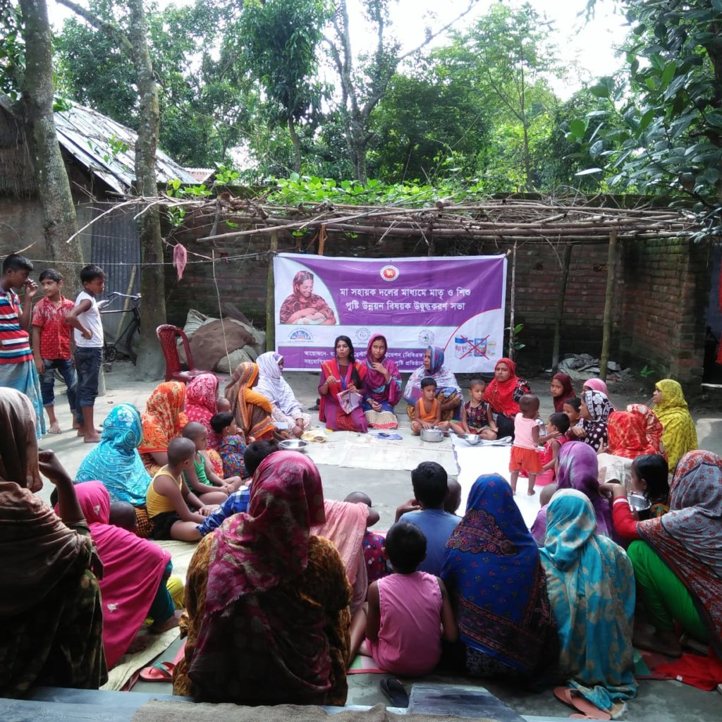 Reduction stunting of the children in Bangladesh