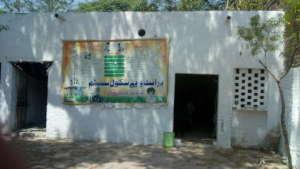 community school in rural kasur district