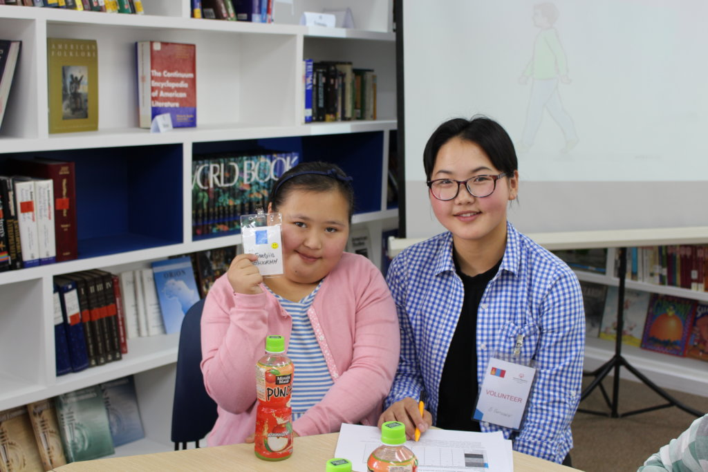 Help kids with IDD to make friends in Mongolia