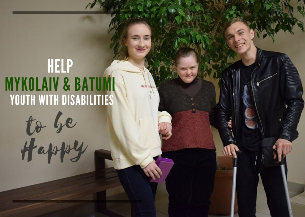 Help Mykolaiv and Batumi youth with disabilities