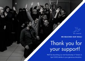 Yemen Bootcamp Thank you!