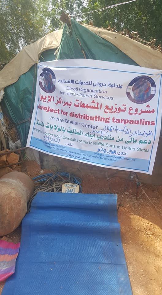 Urgently needed aid for Mistierei city West Darfur