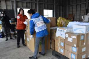 Transporting emergency supplies