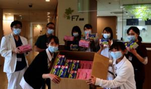 Coronavirus Relief Aid Distribution