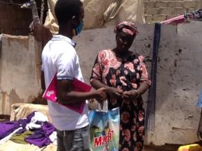 Action Femme Enfants, Senegal.