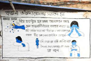 Murals to educate