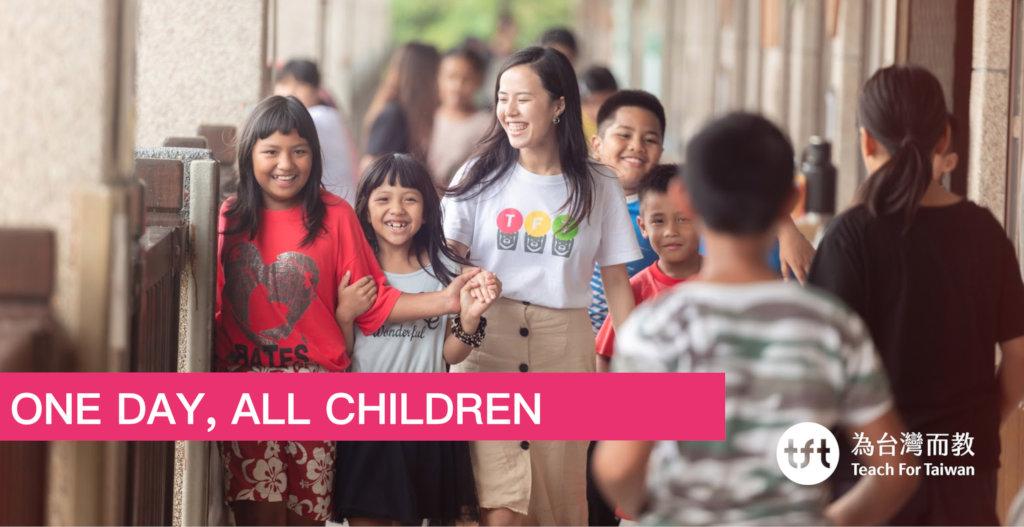 Teach For Taiwan Fellowship Program