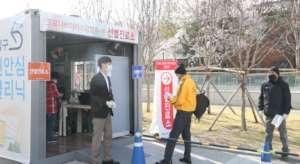 Screening Clinic outside