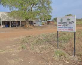 Cubu Health Care Center in Northern Uganda