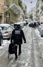 Support shift during extreme weather conditions