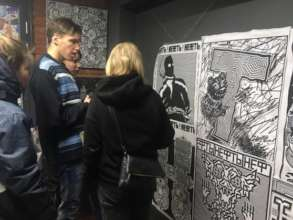 At a street art exhibition