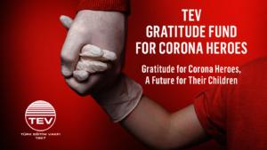 GRATITUDE FUND FOR CORONA HEROES