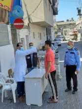 Al Awda Hospital Triage Point