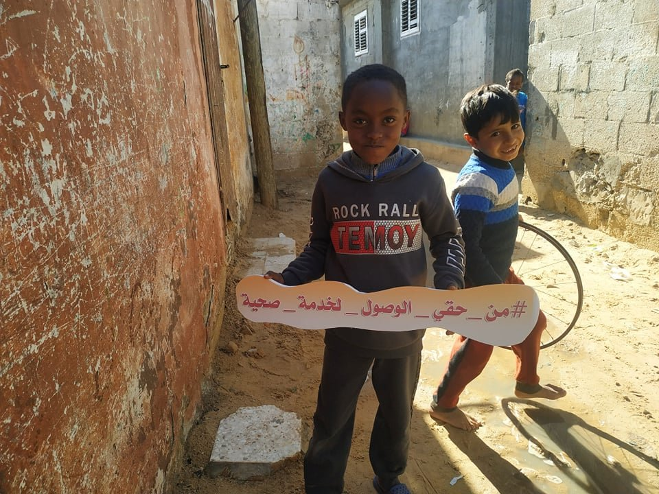 Limiting dissemination of COVID-19 in Gaza Strip