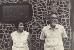 The Marukis in front of the Gallery (1967)