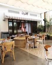 Loris Restaurant before the blast