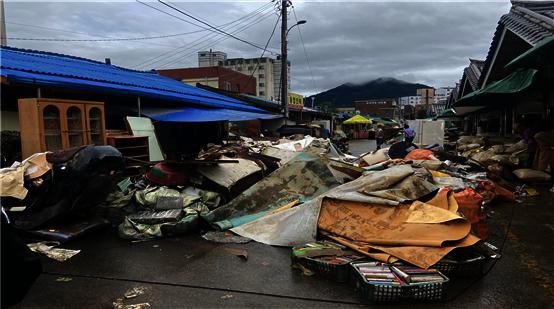 Flood Recovery Assistance : Gurye, South Korea