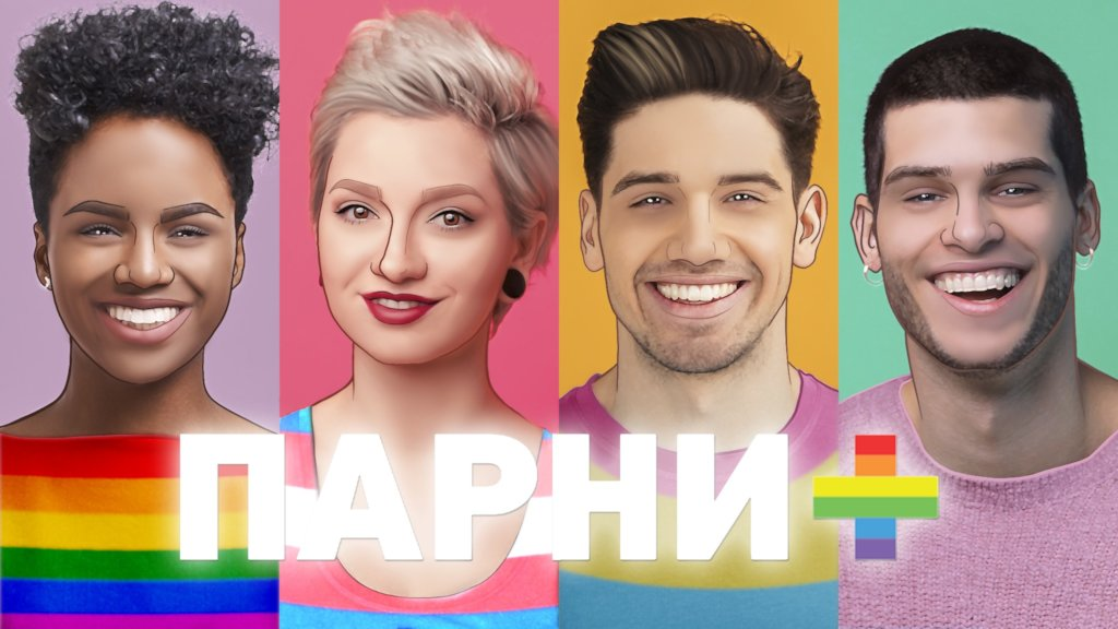 Saving Russia's leading independent LGBT media