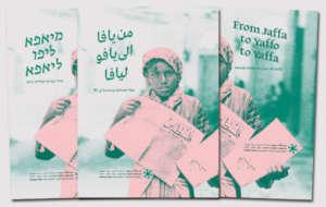 Socio-political Jaffa Tour Booklets