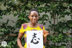 Access to Education for Talented African Students