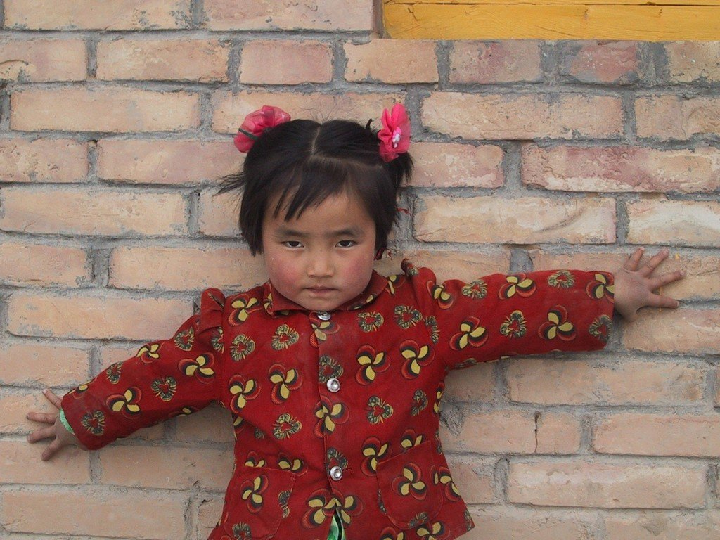 Education for children in Ningxia province, China