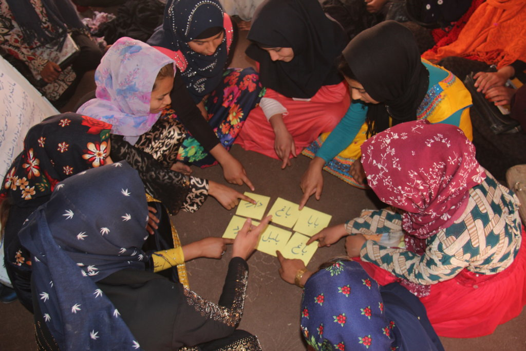 Help end Violence against Women in Afghanistan