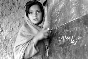 Build a community classroom for  Afghan women