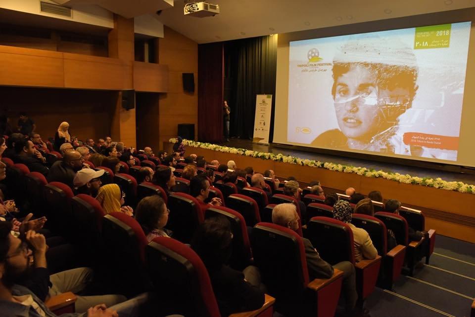 Tripoli Film Festival