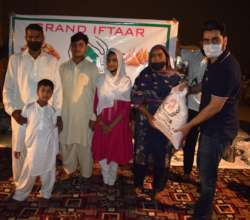 flour bag distributed on Eid day