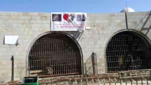 Our Banner Taiz Zoo