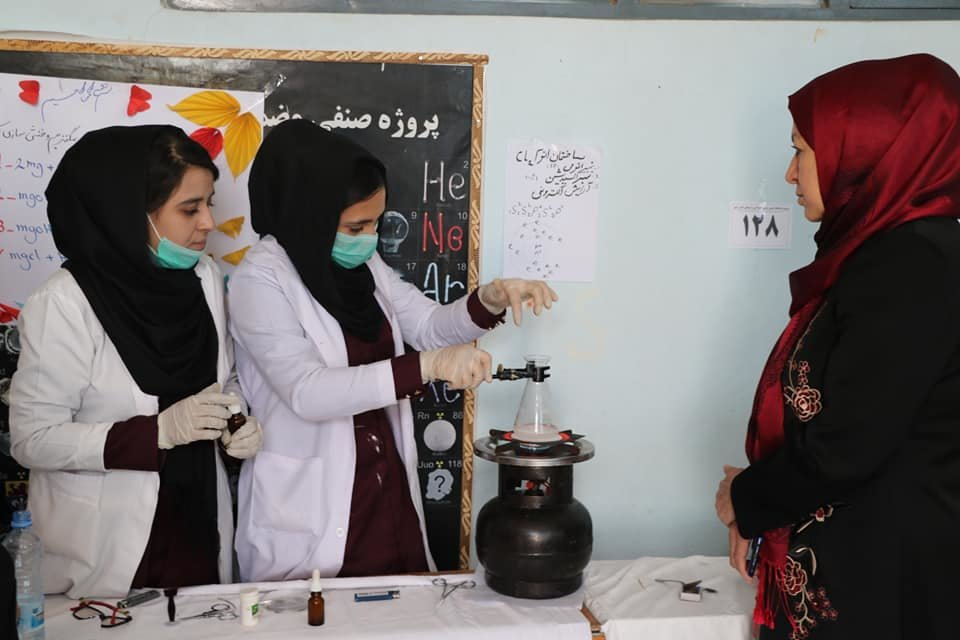 Provide Laboratory Supplies for Afghan Students