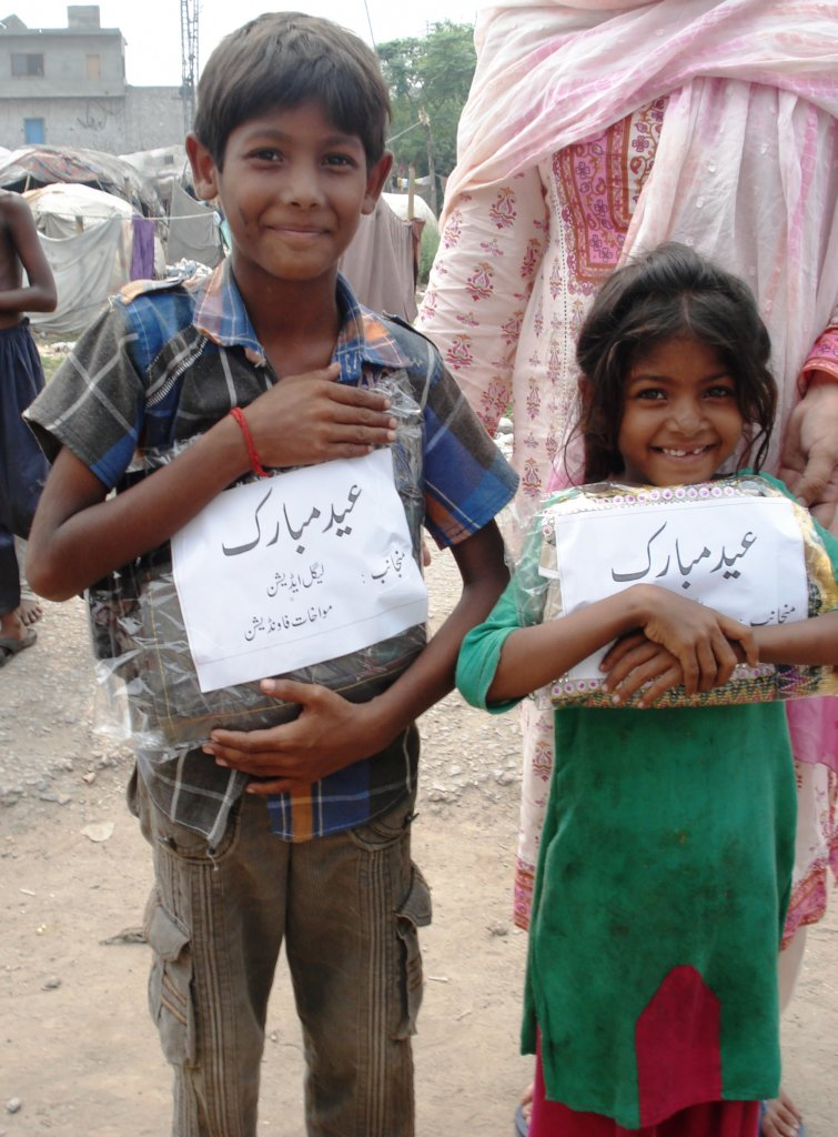 Donate for Eid clothes to 200 homeless children