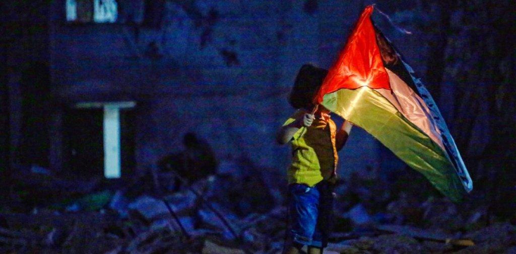 Gaza Relief Fund