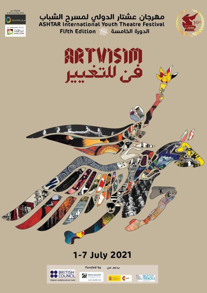 ARTIVISM - ASHTAR Hybrid Youth Theatre Festival