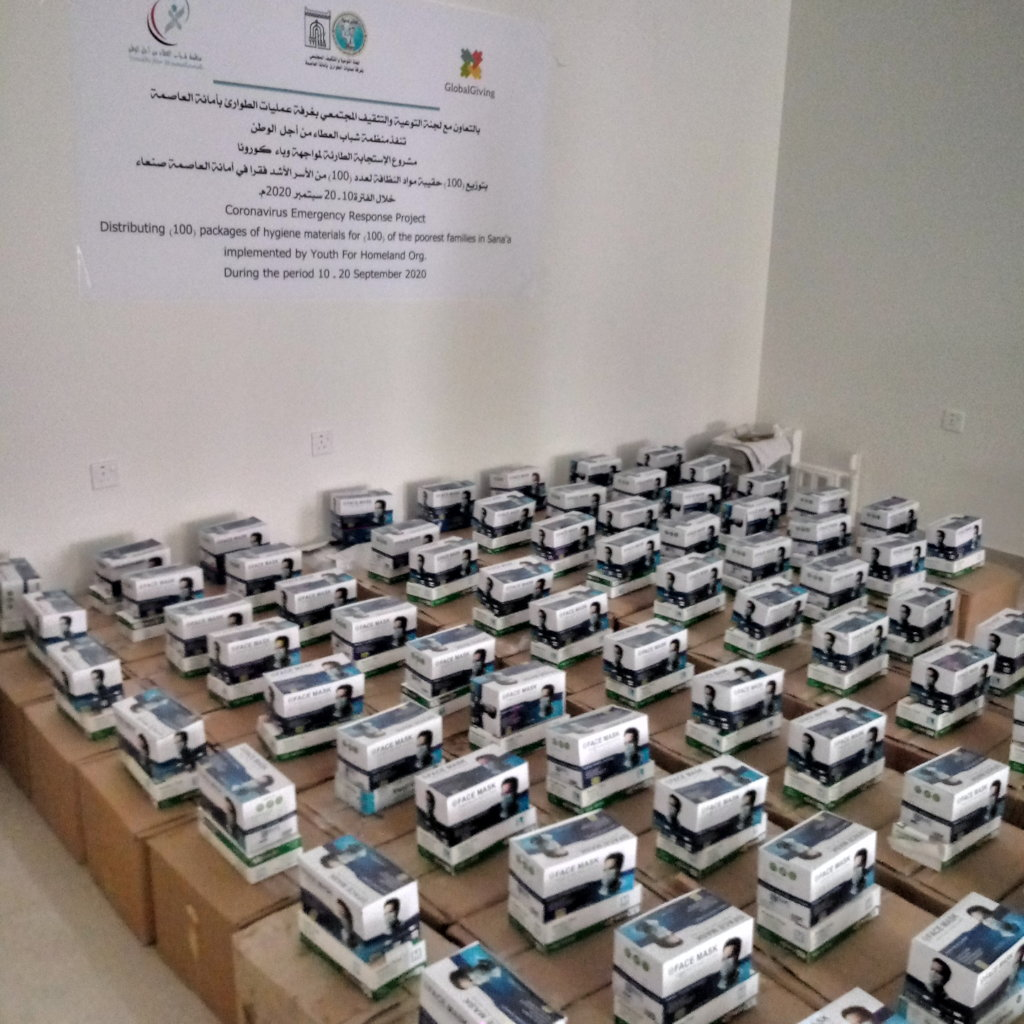 Corona Epidemic Emergency Response Project