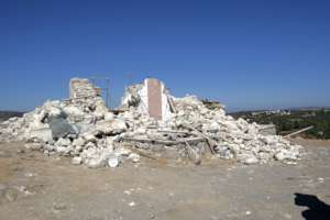 Greece Earthquake Relief Fund