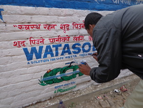 Wall Painting in Schools for Info Dissemination